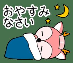 kangoshika sticker #1503159