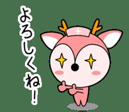 kangoshika sticker #1503161