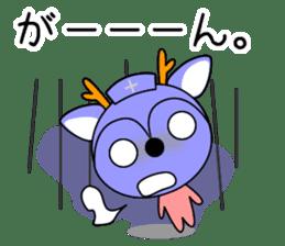 kangoshika sticker #1503164