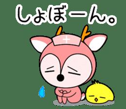 kangoshika sticker #1503166