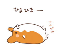 Sticker of Corgi 2 sticker #1505986