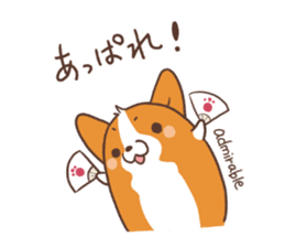 Sticker of Corgi 2 sticker #1505987