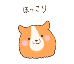 Sticker of Corgi 2 sticker #1505994
