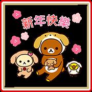 สติ๊กเกอร์ไลน์ Rilakkuma CNY Stickers