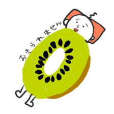strawberry boy & his vegetables sticker #1506543