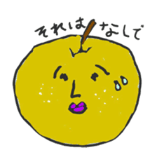 strawberry boy & his vegetables sticker #1506550