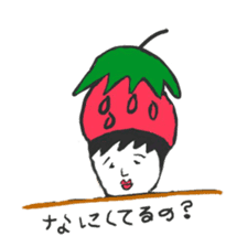 strawberry boy & his vegetables sticker #1506560