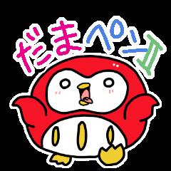 DamaPen of Daruma Penguin2
