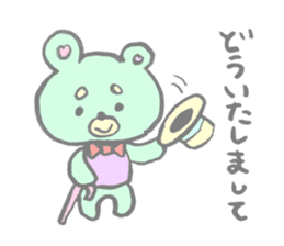 Funi-funi*animals sticker #1506850
