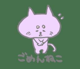 Funi-funi*animals sticker #1506851