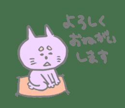Funi-funi*animals sticker #1506852