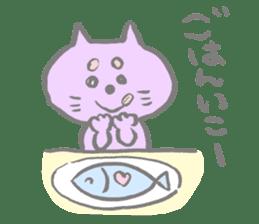 Funi-funi*animals sticker #1506856