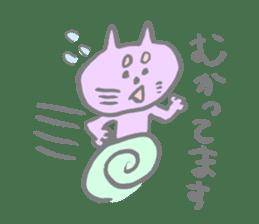 Funi-funi*animals sticker #1506858
