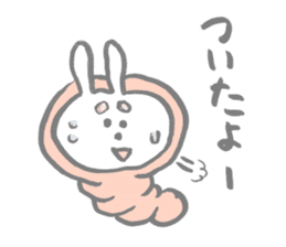 Funi-funi*animals sticker #1506859