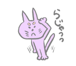 Funi-funi*animals sticker #1506860