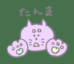 Funi-funi*animals sticker #1506863