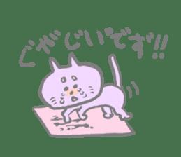 Funi-funi*animals sticker #1506871