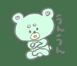Funi-funi*animals sticker #1506878