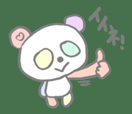Funi-funi*animals sticker #1506879