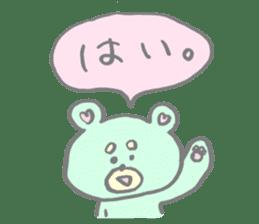 Funi-funi*animals sticker #1506880