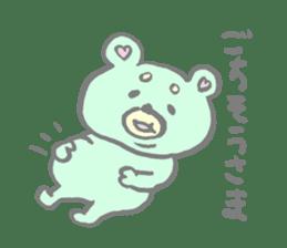 Funi-funi*animals sticker #1506882