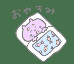 Funi-funi*animals sticker #1506884