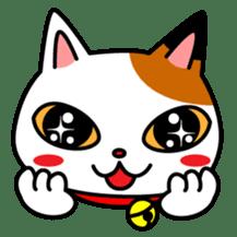 Mike of the troitoiseshell cat sticker #1507810