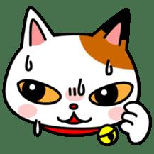 Mike of the troitoiseshell cat sticker #1507817