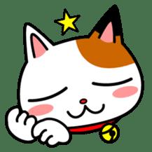 Mike of the troitoiseshell cat sticker #1507828