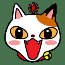 Mike of the troitoiseshell cat sticker #1507833