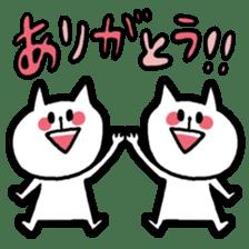 miyaneko sticker #1508108
