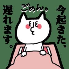 miyaneko sticker #1508111