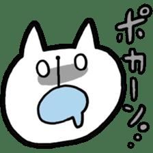 miyaneko sticker #1508114