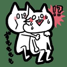 miyaneko sticker #1508117