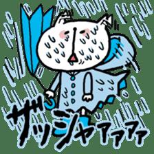 miyaneko sticker #1508125