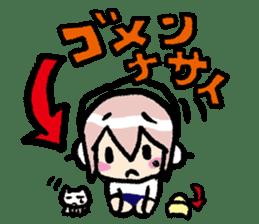 Super Sonico : Diary Ver. sticker #1508208