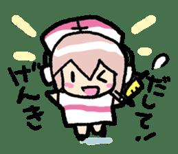 Super Sonico : Diary Ver. sticker #1508234
