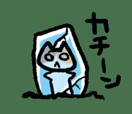 Super Sonico : Diary Ver. sticker #1508240