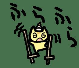 Super Sonico : Diary Ver. sticker #1508242