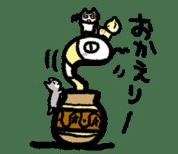 Super Sonico : Diary Ver. sticker #1508245