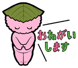 Traditional Japanese confectionery sticker #1508494