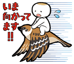 Traditional Japanese confectionery sticker #1508495