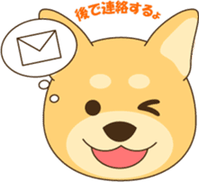 Shiba-inu sticker #1508914