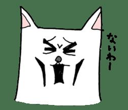 fussy Dog sticker #1509258