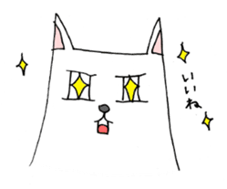 fussy Dog sticker #1509261