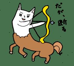 fussy Dog sticker #1509270