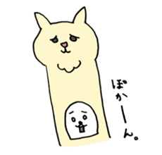 fussy Dog sticker #1509271
