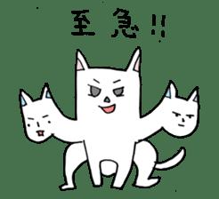 fussy Dog sticker #1509284