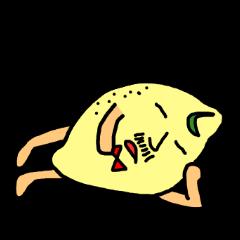 Hiroshima valve lemon
