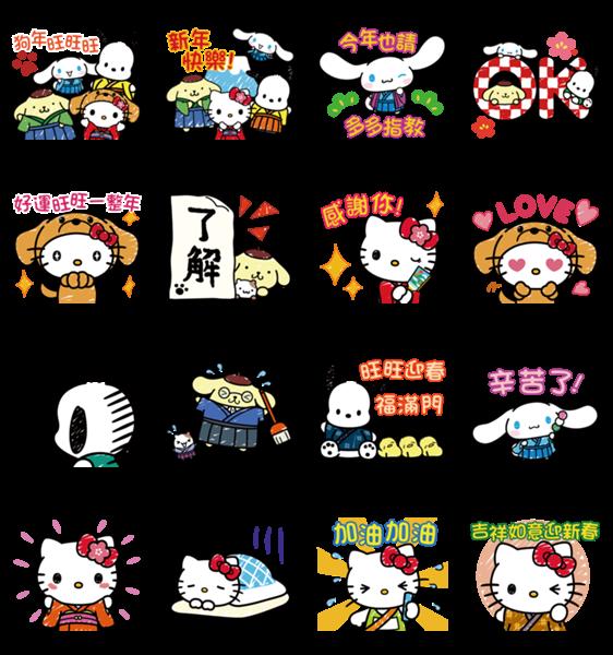 สติ๊กเกอร์ไลน์ Hello Kitty CNY Stickers